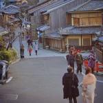 Kyoto *latergram*