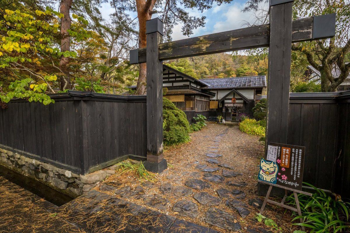 Le quartier des samouraïs de Kakunodate