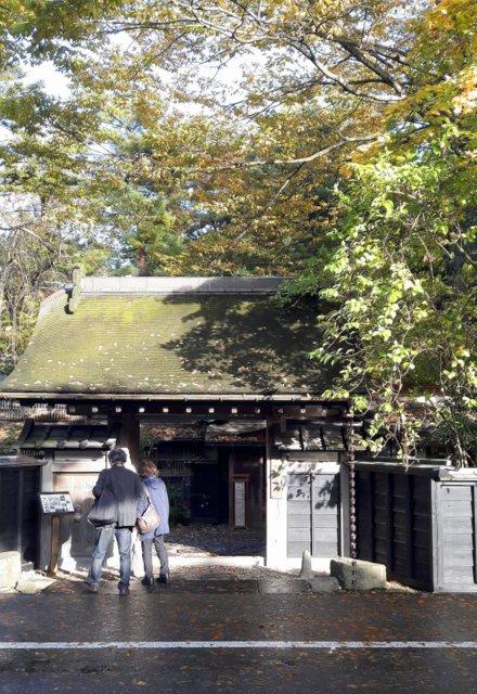 Visitez Kakunodate, une maison de samouraï