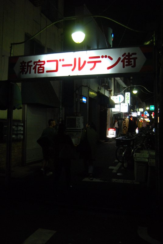Un drink a Golden Gai