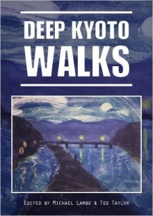 Libri su Kyoto: Deep Kyoto Walks