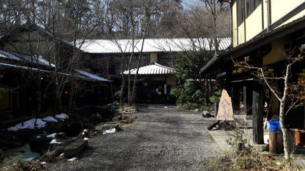 Ryokan di montagna, Kannojigoku nei pressi di Kokonoe